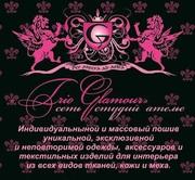 Ателье,  пошив одежды из меха и кожи в Донецке