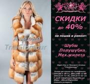 Купить меховой жилет в Донецке.  ЛУЧШИЕ ЦЕНЫ