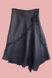 Длинная юбка R.Derhy.