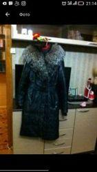 Продам кожаное зимнее  пальто,  куртка с мехом чернобурка