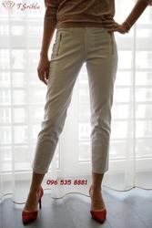 Белые летние штаны